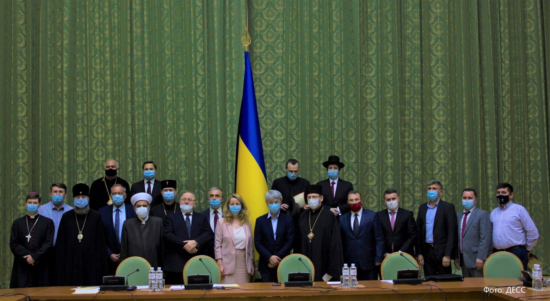 Міністр культури та інформаційної політики й Голова ДЕСС зустрілися з членами Всеукраїнської Ради Церков і релігійних організацій