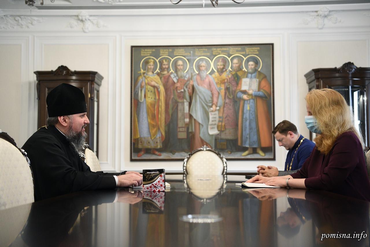 Голова ДЕСС і Предстоятель ПЦУ обговорили заходи до візиту Патріарха Варфоломія в Україну