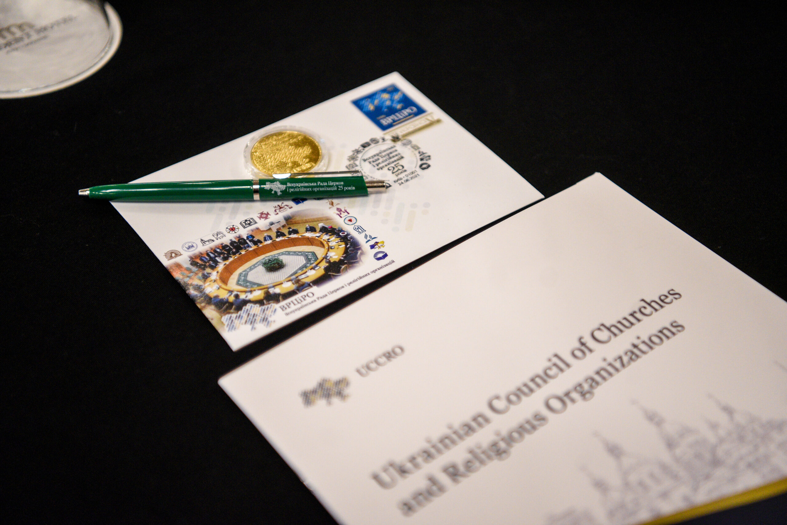 Read more about the article Всеукраїнській Раді Церков і Релігійних Організацій — 25 років